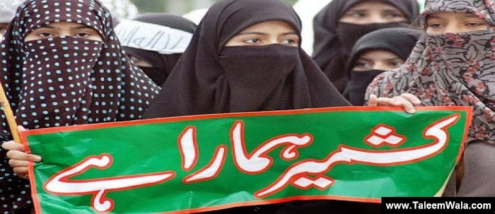 Kashmir Day: Public Holiday Announced on February 5th in Pakistan