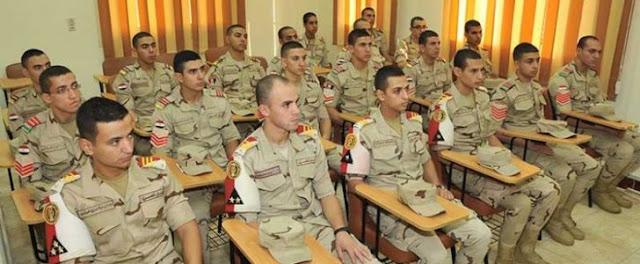 تعرف على المزايا الخاصة بطلبة الكليات والمعاهد العسكرية 2020/2021