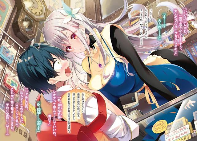 Novelas ligeras Kyuukyoku Shinka Shita Full Dive RPG tendrán adaptación al anime
