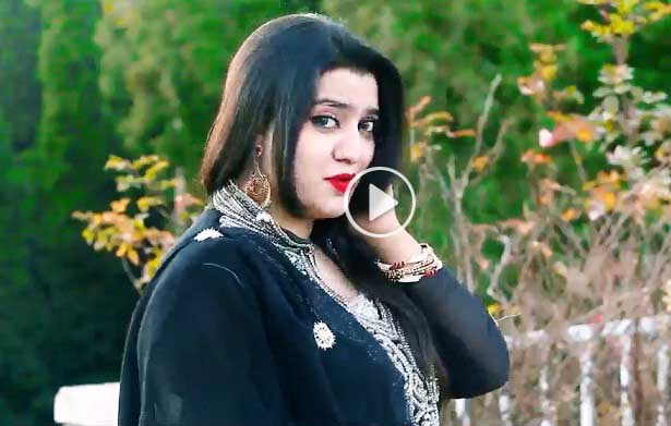Pashto New Hd Song 2017 Muhabbat By Zarka Khan