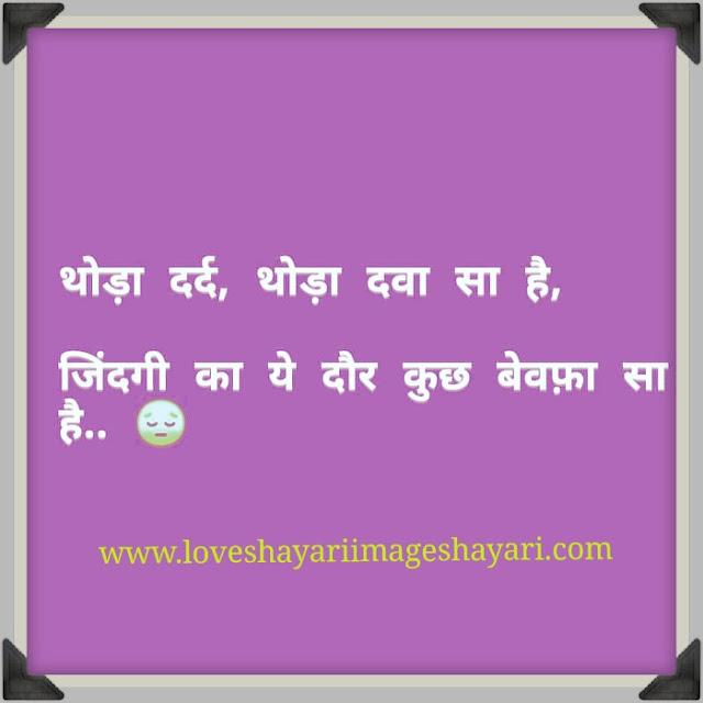 best attitude shayari,