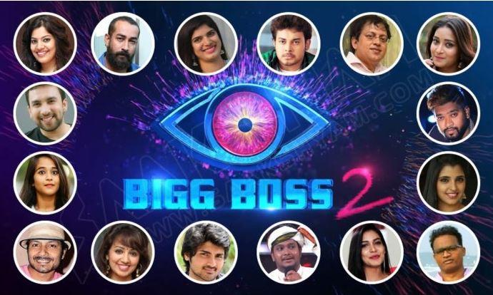 Bigg Boss Telugu 2   Aparichithudu