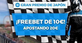 Paston promo F1 Gran Premio de Japón 13-10-2019