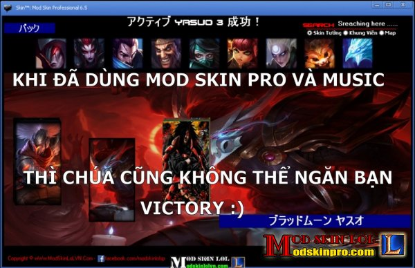 Mod Skin Pro 2018 Mod liên minh Lol