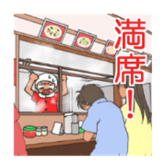 Japanese Ramen shop YURI Sticker.