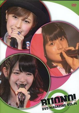 [TV-SHOW] BUONO!DVD MAGAZINE Vol.14 (2012.08.25/DVDRIP)