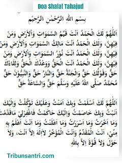 Doa Shalat Tahajud Rasulullah SAW Lengkap dengan Latin dan Artinya