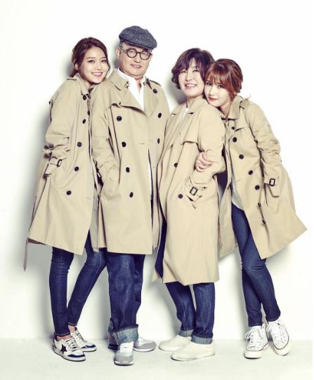 Sooyoung SNSD Pose Bareng Keluarga di Hari Orang Tua