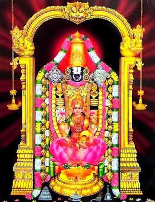 Venkateswara Ashtottara Shatanama Stotram
