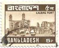 Selo Forte de Lalbag
