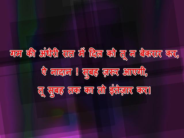 motivational hindi 2020