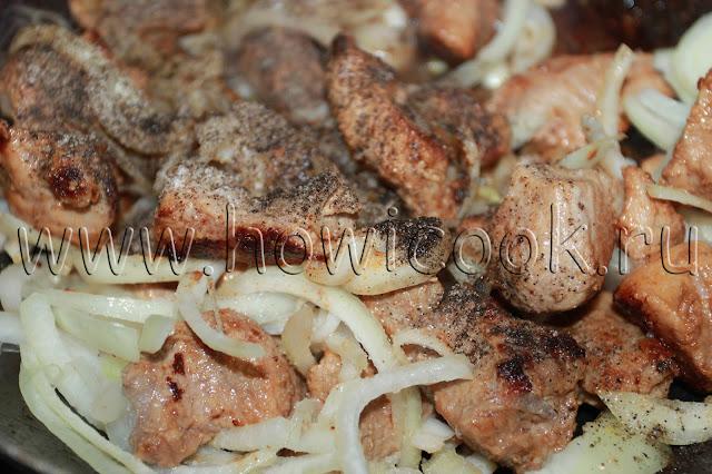 рецепт шашлыка на сковородке с пошаговыми фото
