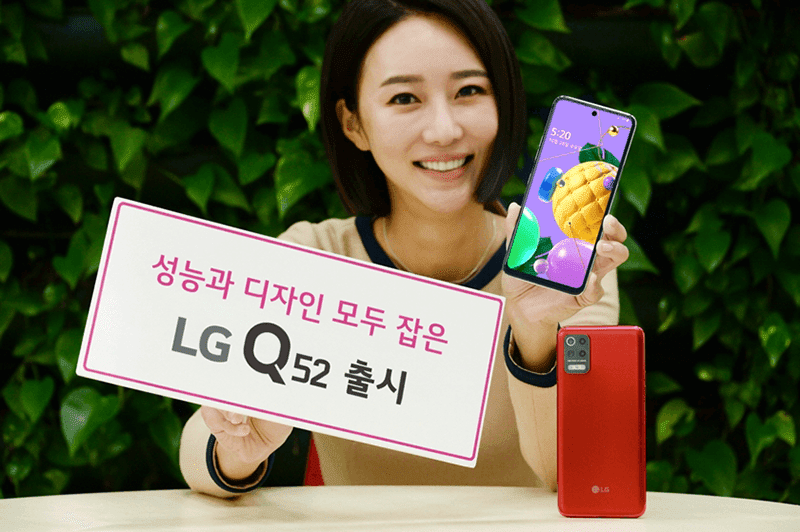 LG launched a phone with entry-level Helio P35 chip for USD 290