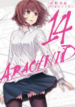Arachnid Manga