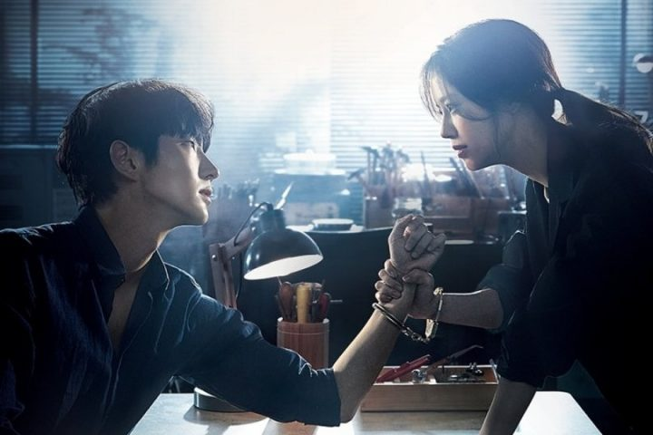 Download Drama Korea Flower of Evil Batch Sub Indo