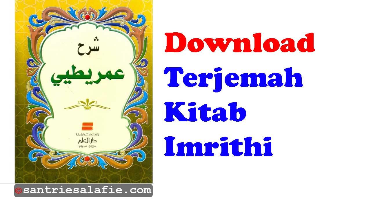 Download Terjemahan Kitab Imrithi pdf (Indonesia dan Arab) by Santrie Salafie