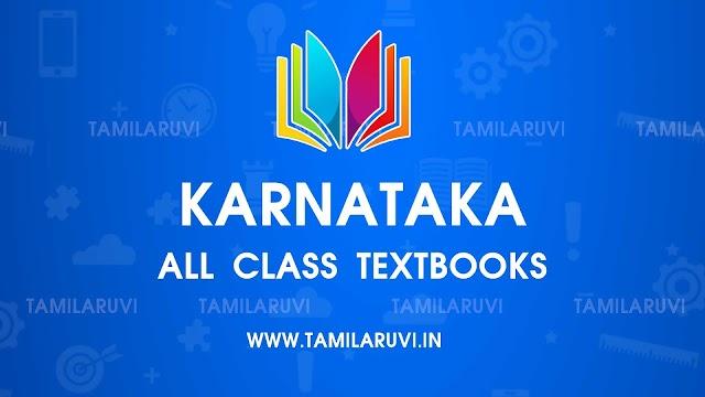 KTBS Karnataka Textbooks 2021 for Class 1st, 2nd, 3rd, 4th, 5th, 6th, 7th, 8th, 9th, 10th,11th,12th