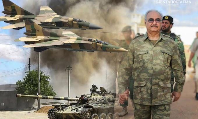 Ολική αντεπίθεση των δυνάμεων του LNA: Έριξαν 3 τουρκικά UAV & σκότωσαν 73 μισθοφόρους