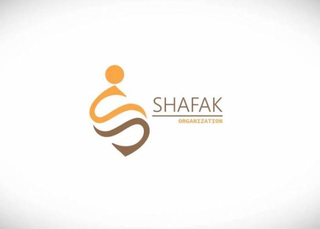 شواغر, وظيفية, في منظمة ,شفق, Shafak, organisation