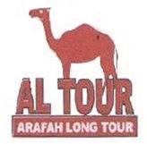 Travel Umroh Arafah Long Tour di Bekasi