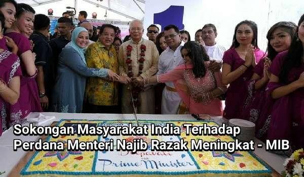 Hina Keturunan Bugis, Mahathir Mesti Minta Maaf