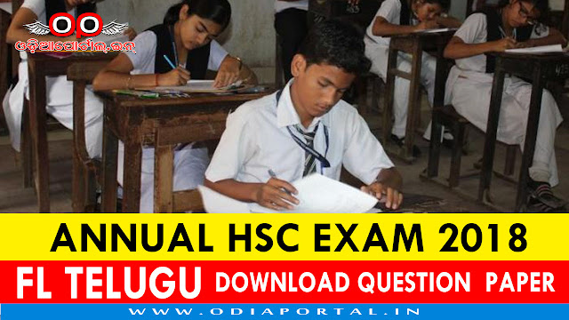 "Odisha HSC Exam 2018 ""FLT (Telugu)"" - Objective (PART-I) Question Paper PDF"
