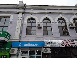 Прилуки. Ул. Киевская, 172. Ресторан «Удай»