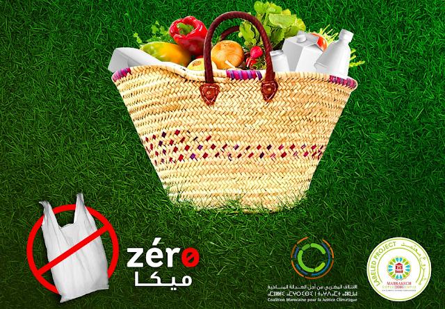 Maroko zniosło plastikowe torebki od lipca 2016
