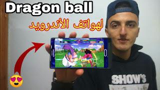 تحميل لعبة دراغون بول سوبر Dragon Ball super للاندرويد على PPSSPP من ميديا فاير