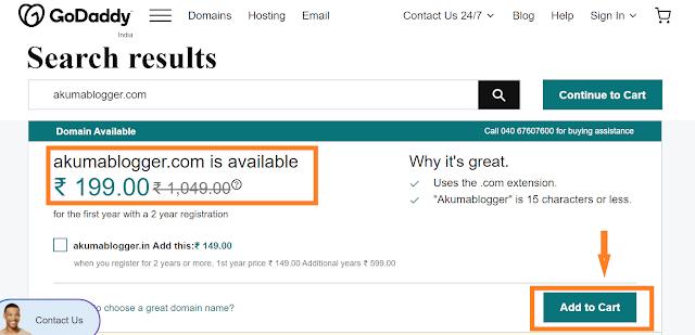 Domain name register-Domain-Name-Kaise-Khariden-2020
