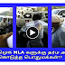 ADMK MLAs beaten by public in road | TAMIL TODAY CHANNEL