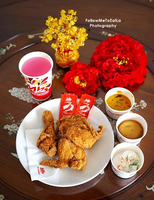 Egg-stra ONG Chicken Combo
