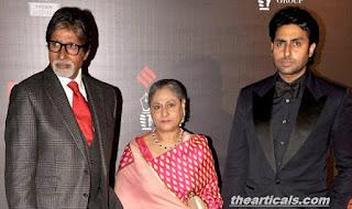 Amitabh Bachchan ke bare mein rochak tathay