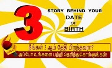 BIRTH DATE CHARACTERISTICS