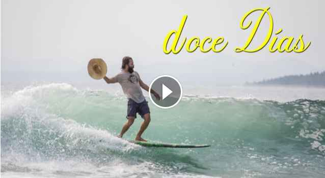 Howller Brothers Presents Doce Días