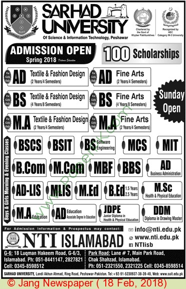 Sarhad University Islamabad Campus Nti Admissions Spring 2018 Computer Zila