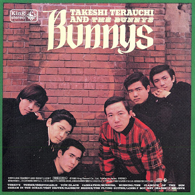 Takeshi Terauchi And The Bunnys