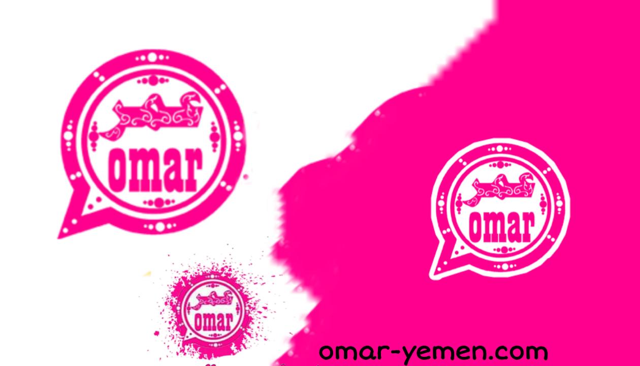 واتساب عمر الوردي