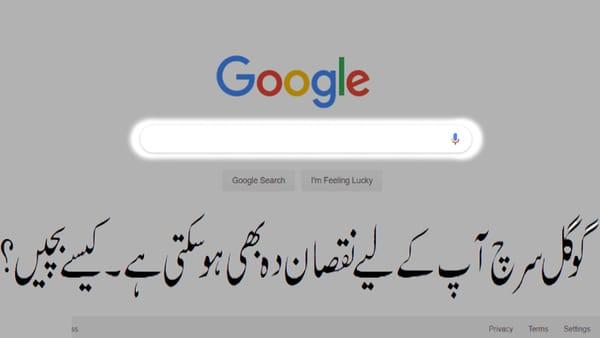 Google Search Tips & Tricks 2020