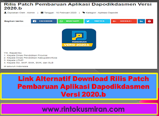 Link Alternatif Download Rilis Patch Pembaruan Aplikasi Dapodikdasmen Versi 2020.b