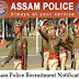 SLPRB Assam Police Recruitment - Junior Assistant & Other Posts