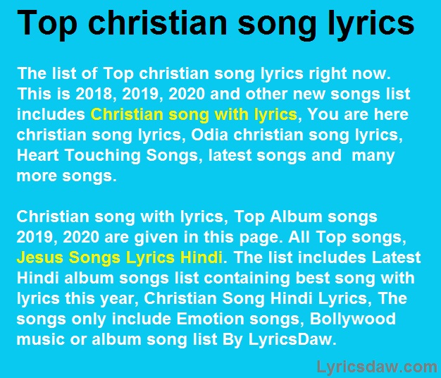 Christian Song Hindi Lyrics