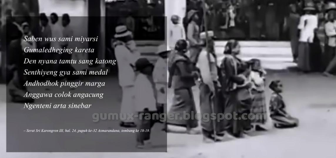 Serat Sri Karongron