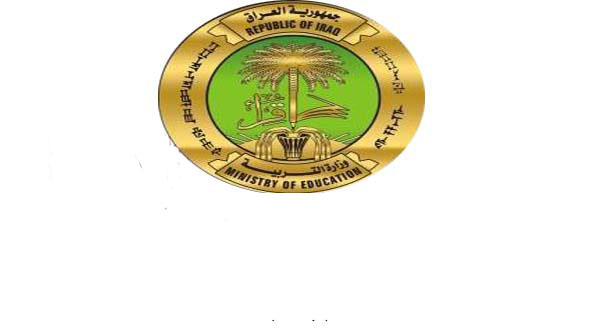 نتيجة السادس الابتدائي محافظة دهوك - كربلاء - الدور الاول 2019 كاملة ملفات PDF عبر موقع وزارة التربية العراقية