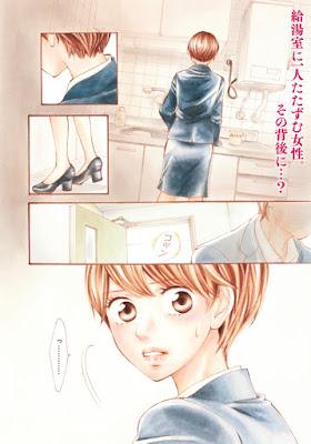 Reiko Momochi lança sequência de série sobre problemas adultos