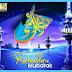 Ramzan 2018: Ramzan Wishes Pictures