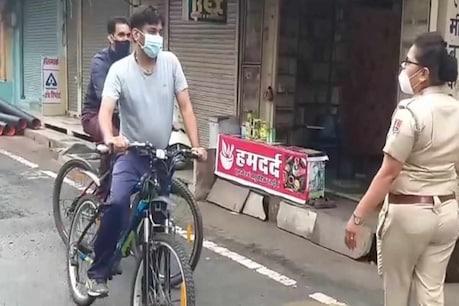 Video Viral: lockdown mein cycle par ghoom rahe thhe collector, mahila constable ne rok poochha kahan ja rahe ho?