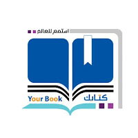 قناة كتابك