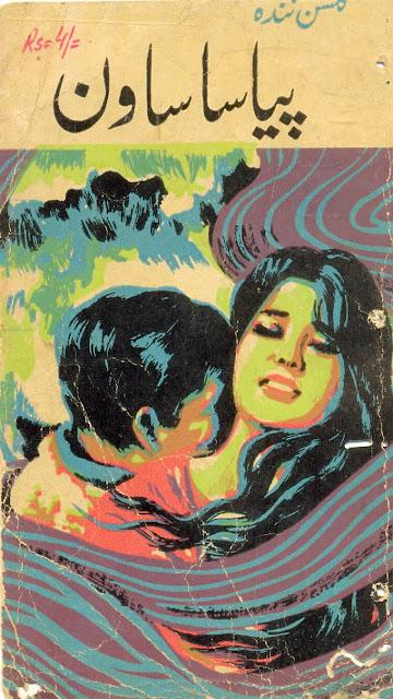 Pyasa sawan novel online reading by Gulshan Nando Complete
