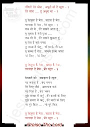 HU Adhura Sa jesus song Hindi lyrics / हु अधूरा सा जीसस सॉन्ग